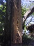 箱根→伊豆⑤